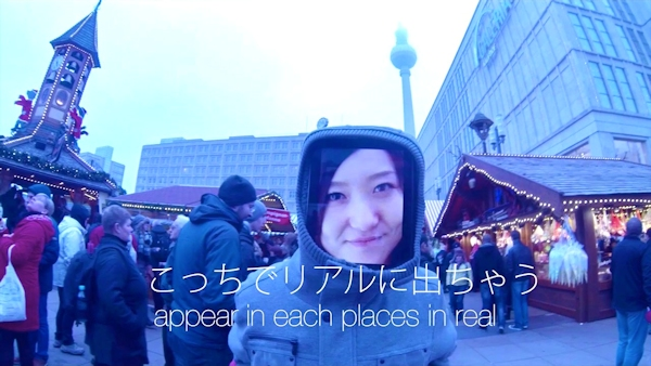Yamada Taro Project - face shown via tablet