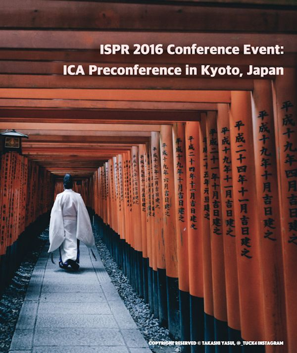 ISPR 2016 conference event graphic